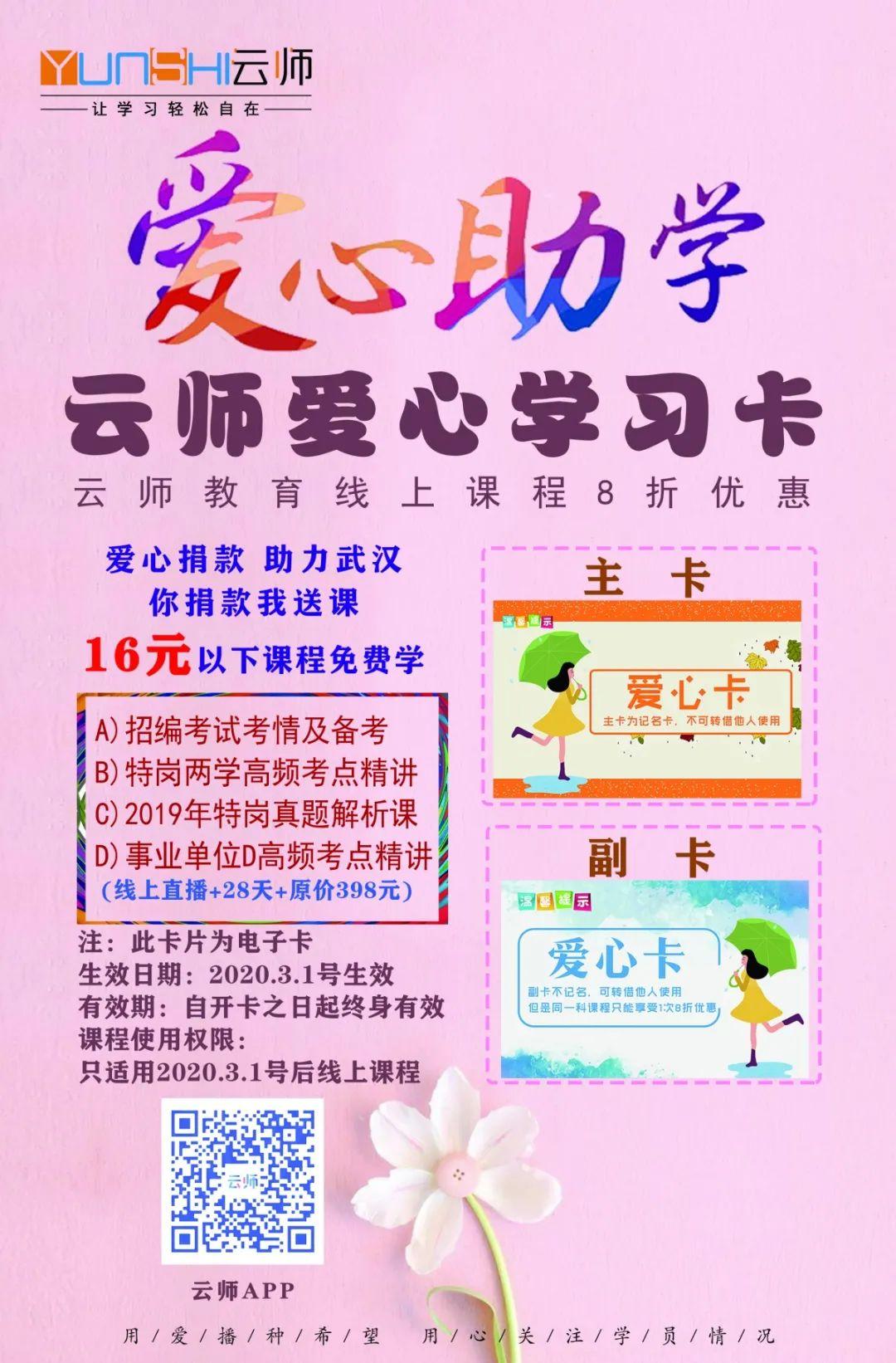http://store.91yunshi.com/storage/guagua/1080*1642*f0a9430ad514ad581693cdde28341d0a.jpg