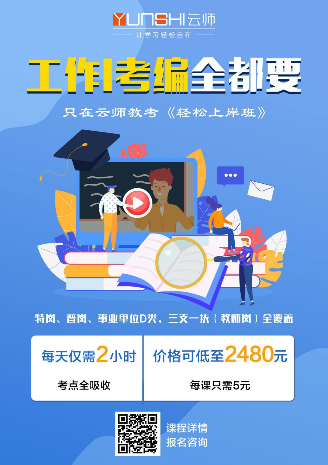 http://store.91yunshi.com/storage/guagua/1131*1600*24a680029c684663c71af984a075a6bd.jpg