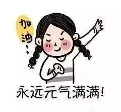 http://store.91yunshi.com/storage/guagua/240*221*5a5f654b1b6b5fcfe8ded637ca640006.jpg