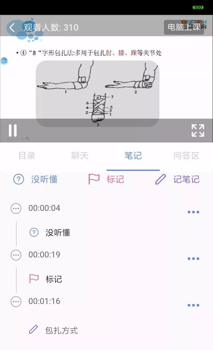http://store.91yunshi.com/storage/guagua/720*1180*8bd2fc69046571ca99b75ed85cbbe4cd.jpg