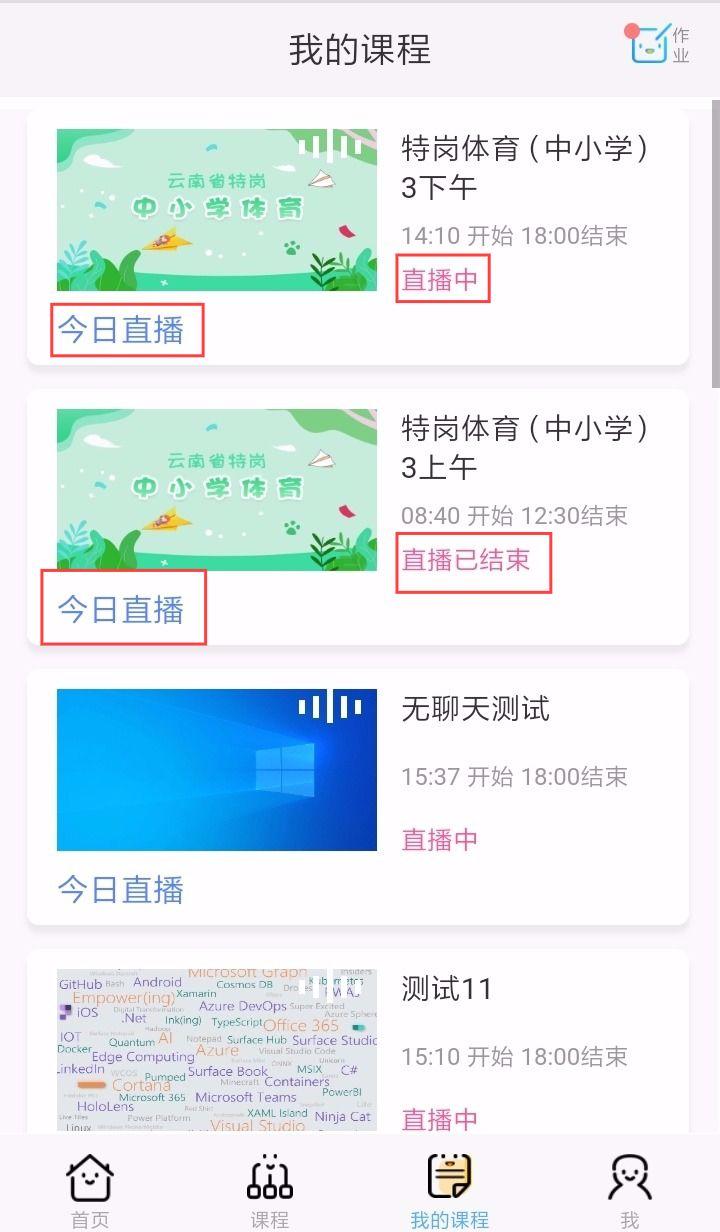 http://store.91yunshi.com/storage/guagua/720*1232*9c3d286e372250fa4e3053ad1699e6ea.jpg