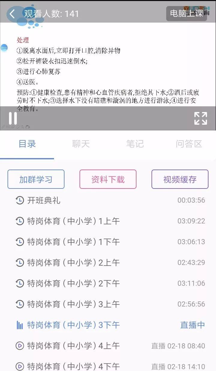 http://store.91yunshi.com/storage/guagua/720*1232*a82bf502d9873c649559143a7ffc3d1c.jpg