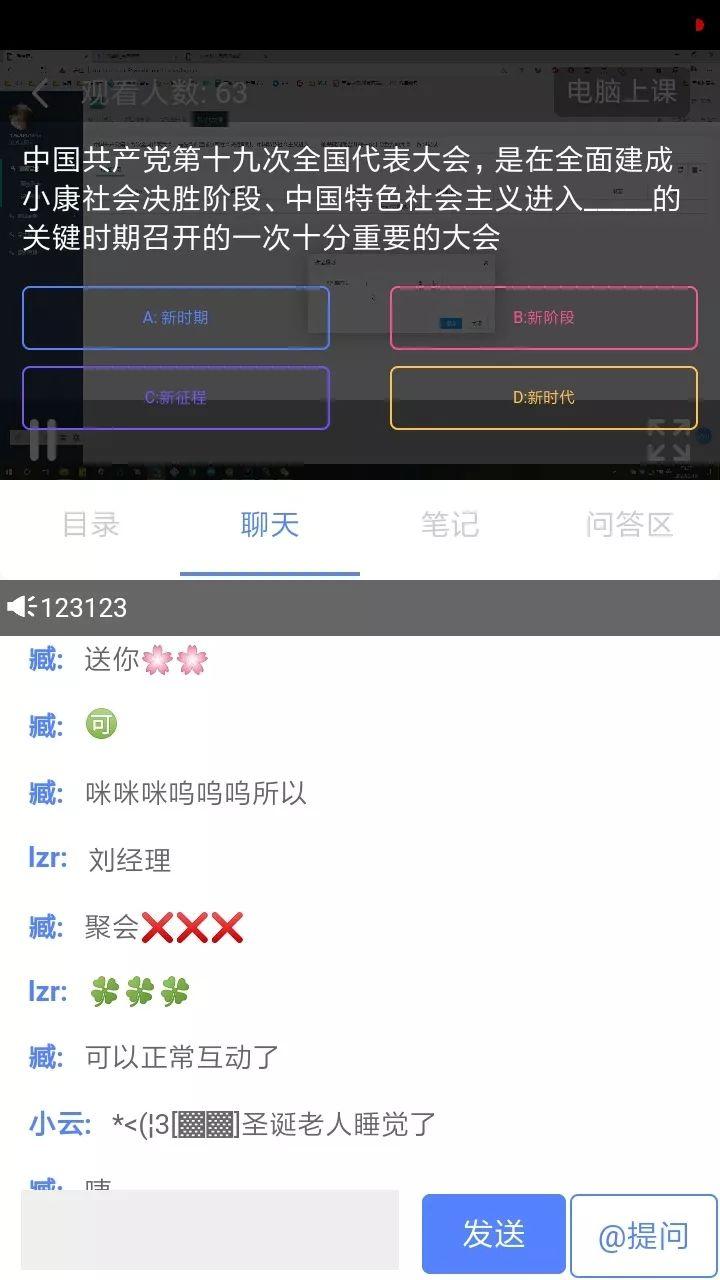 http://store.91yunshi.com/storage/guagua/720*1280*40faecc6a81c5319d76b05417516cf4f.jpg
