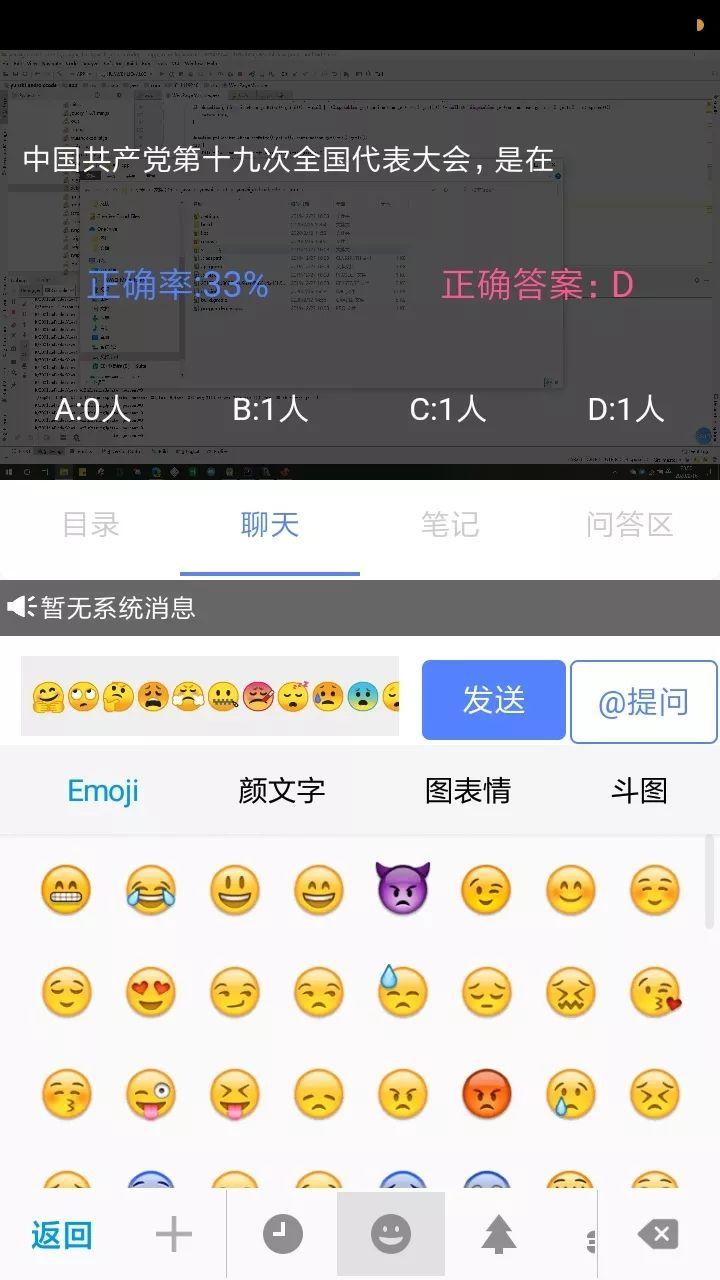 http://store.91yunshi.com/storage/guagua/720*1280*a2cec32f9577b7336ce72c5e86683061.jpg