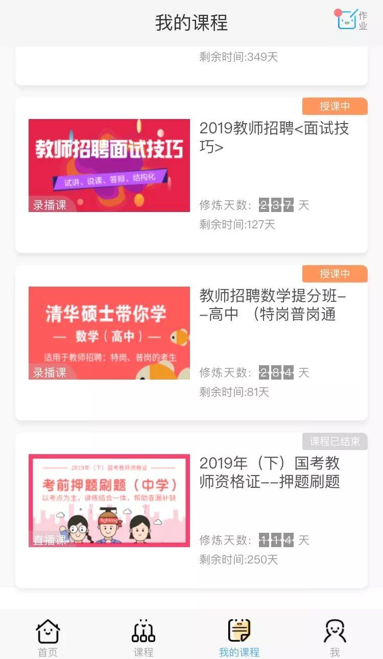 http://store.91yunshi.com/storage/guagua/750*1290*b75dd175b1db61863b9e2a50878bc163.jpg