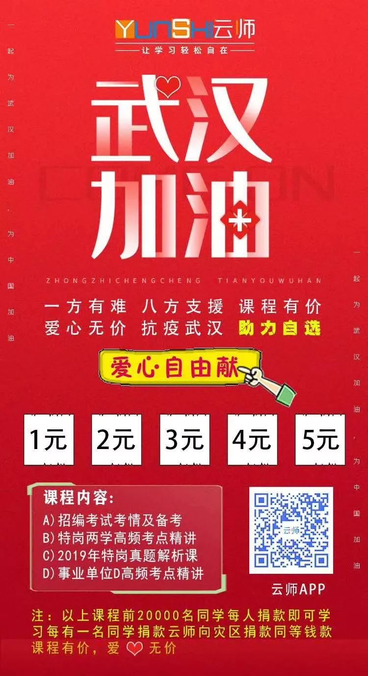 http://store.91yunshi.com/storage/guagua/750*1376*2c6eef3042bc7709565baeaa3a295da5.jpg